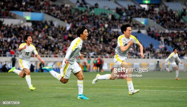Itsuki Enomoto of Maebashi Ikuei celebrates scoring the opening goal during the 96th All Japan High School Soccer Tournament final match between...
