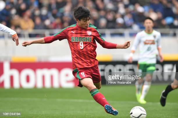 Itsuki Someno of Shoshi scores his team's third goal during the 97th All Japan High School Soccer Tournament semi final between Shoshi and Aomori...