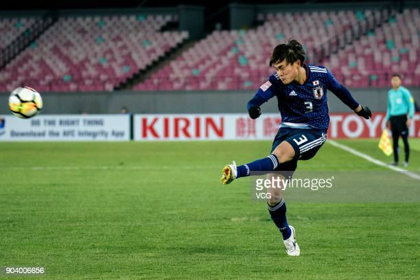 Itsuki Urata of Japan kicks the ball during the AFC U23 Championship Group B match between Japan and Palestine at Jiangyin Sports Center on January...