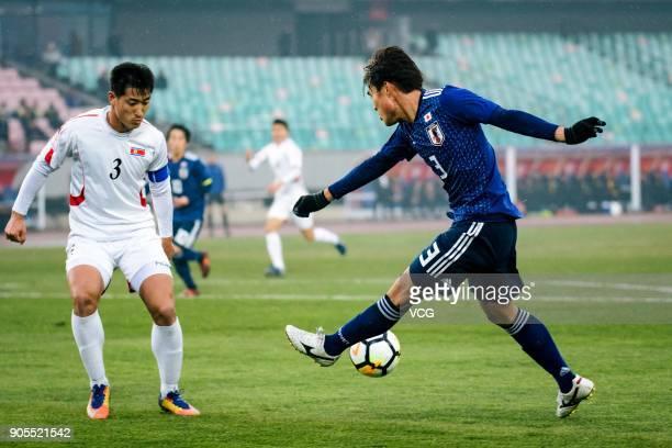Itsuki Urata of Japan kicks the ball during the AFC U-23 Championship Group B match between Japan and North Korea at Jiangyin Stadium on January 16,...
