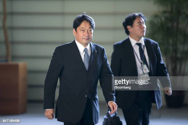 Itsunori Onodera Japan's defense minister left arrives for a cabinet meeting at the Prime Minister's Official Residence in Tokyo Japan on Friday Sept...