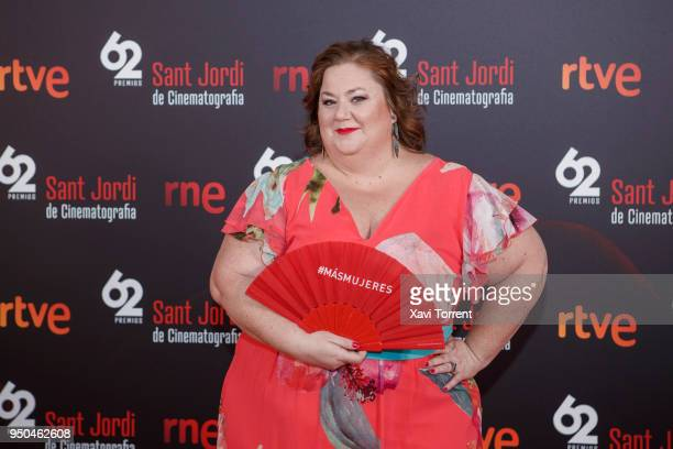 Itziar Castro attends the photocall before the Sant Jordi Cinematography Awards ceremony on April 23 2018 in Barcelona Spain