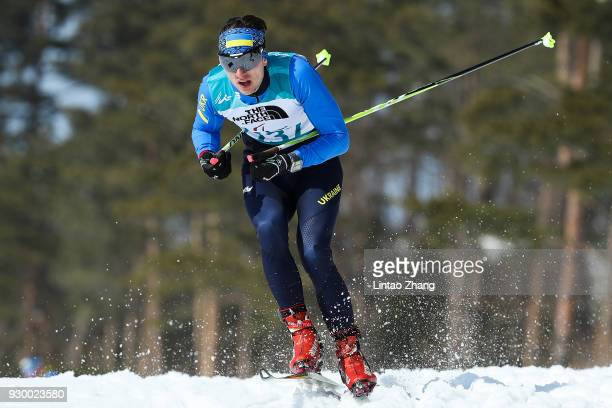 Iurii Utkin of Ukraine competes in the Men's 75km Visually Impaired Biathlon event at Alpensia Biathlon Centre during day one of the PyeongChang 2018...