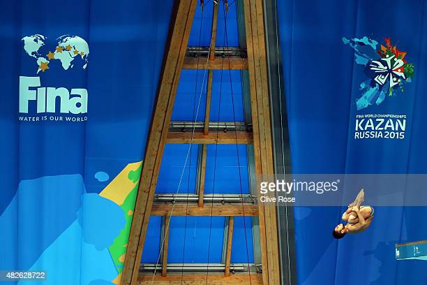 Ivan Alejandro Garcia Navarro of Mexico competes in the Men's 10m Platform preliminary round on day eight of the 16th FINA World Championships at the...