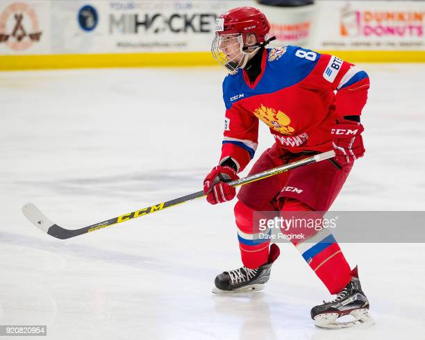 Ivan Morozov of the Russian Nationals skates up ice against the USA Nationals during the 2018 Under18 Five Nations Tournament game at USA Hockey...