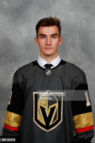 Ivan Morozov poses for a portrait after being selected 61st overall by the Vegas Golden Knights during the 2018 NHL Draft at American Airlines Center...