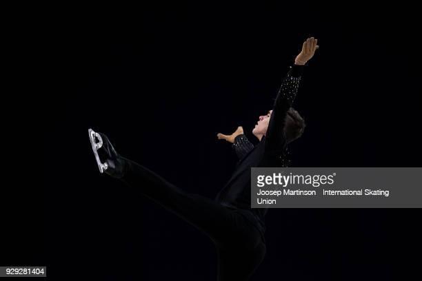 Ivan Pavlov of Ukraine competes in the Junior Men's Short Program during the World Junior Figure Skating Championships at Arena Armeec on March 8...