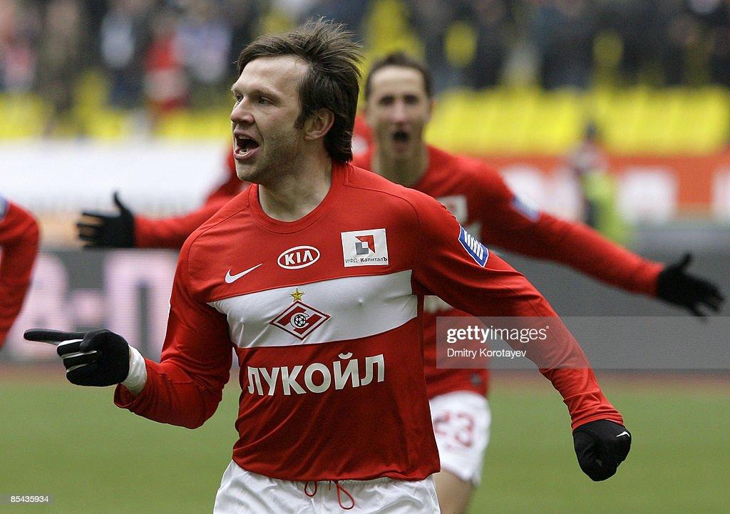 Spartak Moscow v Zenit Saint Petersburg - Premier League : News Photo