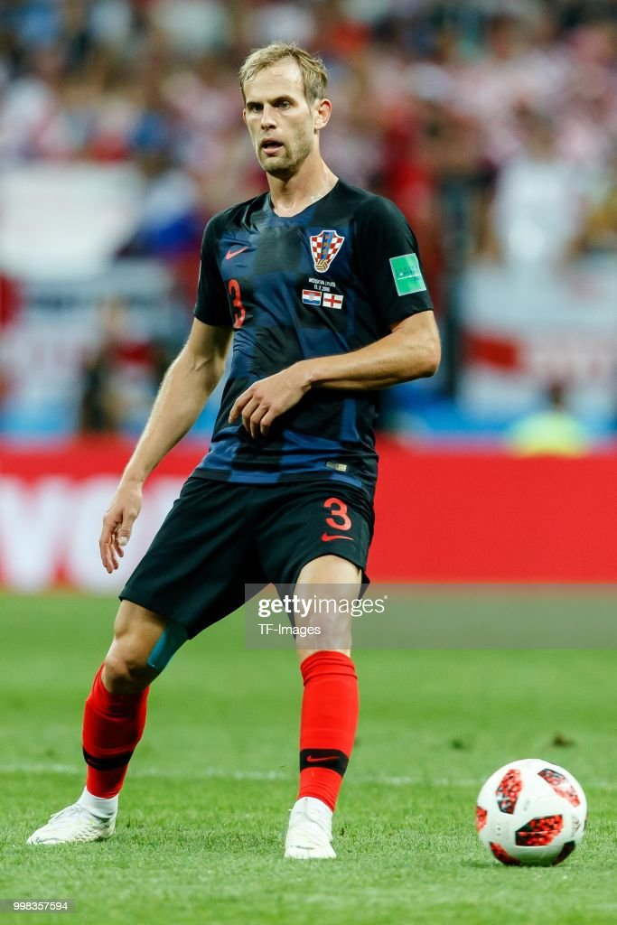 Croatia v England - Semi Final FIFA World Cup 2018 : News Photo