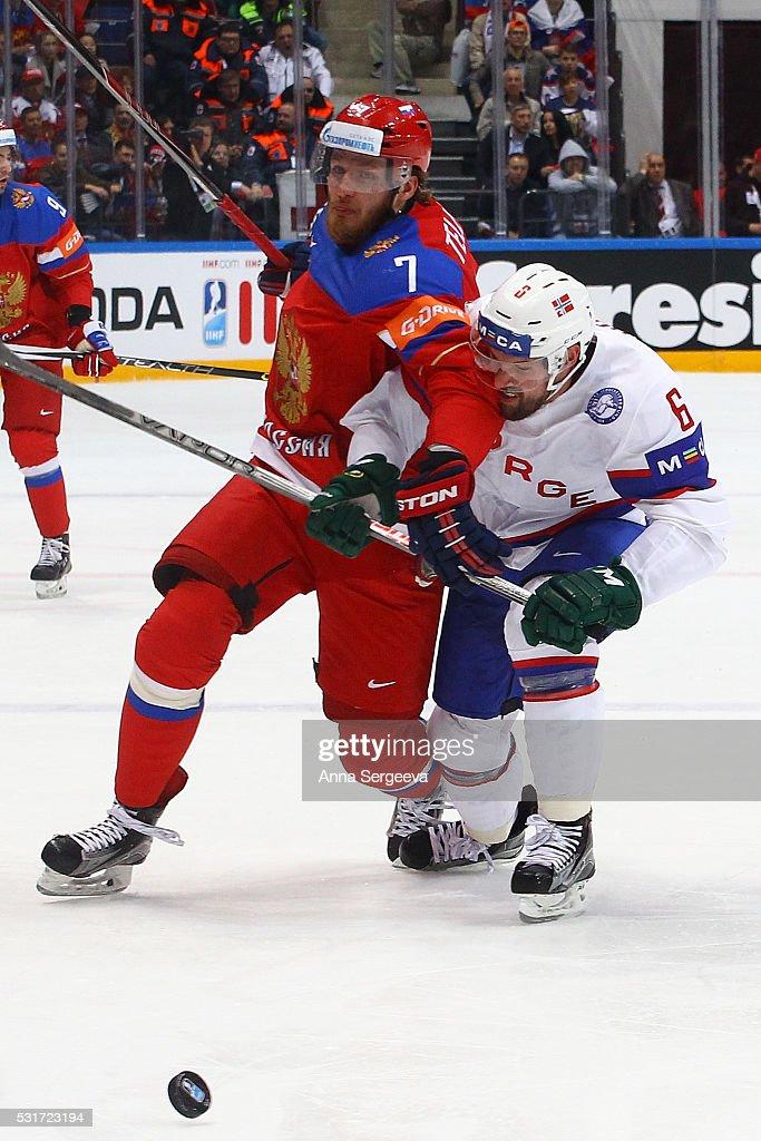 Russia vs Norway - 2016 IIHF World Championship Ice Hockey