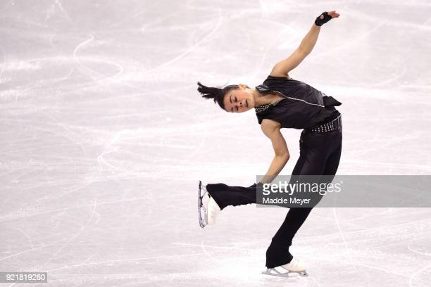 Ivett Toth of Hungary competes during the Ladies Single Skating Short Program on day twelve of the PyeongChang 2018 Winter Olympic Games at Gangneung...