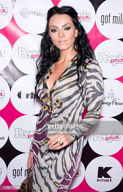 Ivonne Montero attends the 15th annual People en Espanol 50 Most Beautiful Issue Celebration at Guastavino's on May 19 2011 in New York City