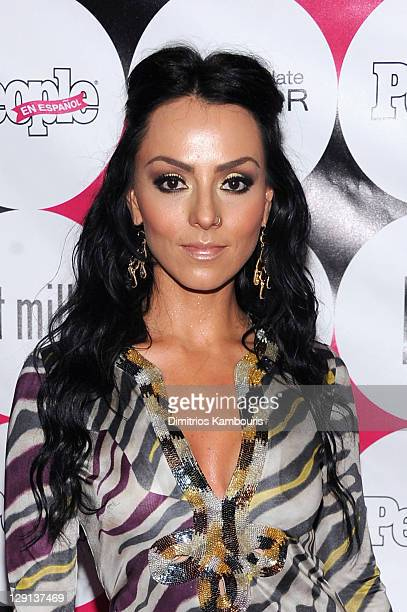 Ivonne Montero attends the People En Espanol 50 Most Beautiful event at Guastavino's on May 19 2011 in New York City