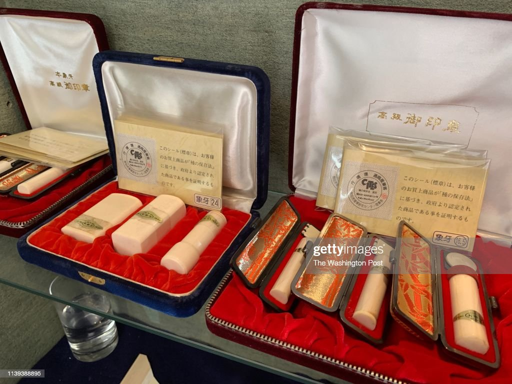 Ivory hanko, or personal stamps, for sale in Tokyo on April