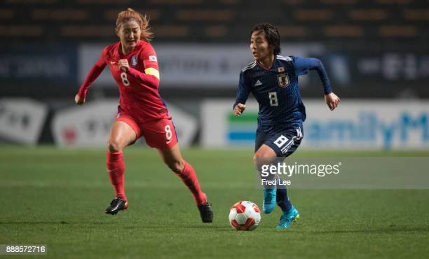 Iwabuchi Mana of Japan in action during the EAFF E1 Women's Football Championship between Japan and South Korea at Fukuda Denshi Arena on December 8...