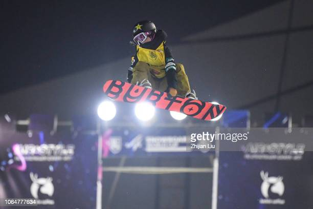 Iwabuchi Reira of Japan competes during Ladies' Snowboard Big Air Final on day two of the AirStyle Beijing 2018 FIS Snowboad World Cup at Birds Nest...