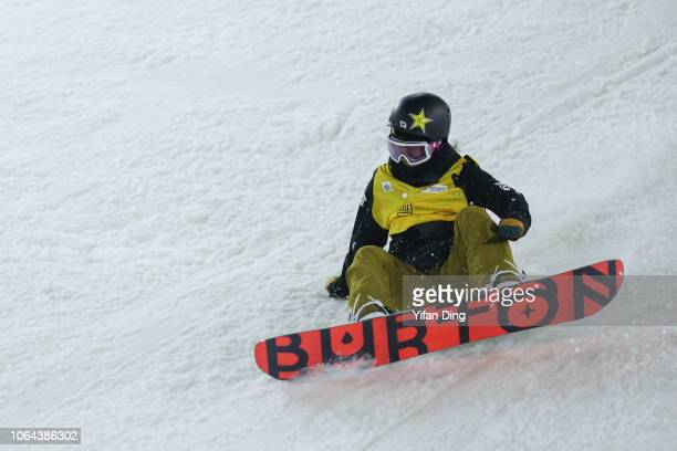 Iwabuchi Reira of Japan competes during Women's Snowboard Big Air Qualification on day one of the AirStyle Beijing 2018 FIS Snowboad World Cup at...