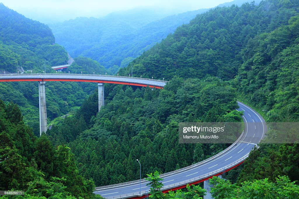 Iwate Prefecture, Japan : Stock Photo