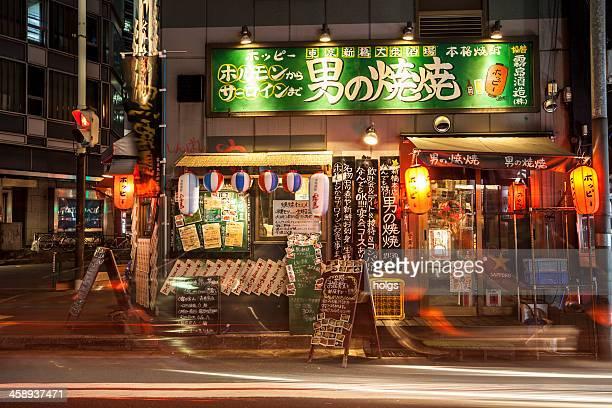 Izakaya nel Shinbashi, Tokyo
