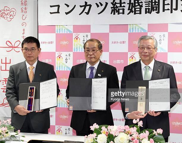 Izumo Japan The mayor of Izumo Shimane Prefecture western Japan acts as a gobetween in the 'marriage' of two cities Makurazaki Kagoshima Prefecture...