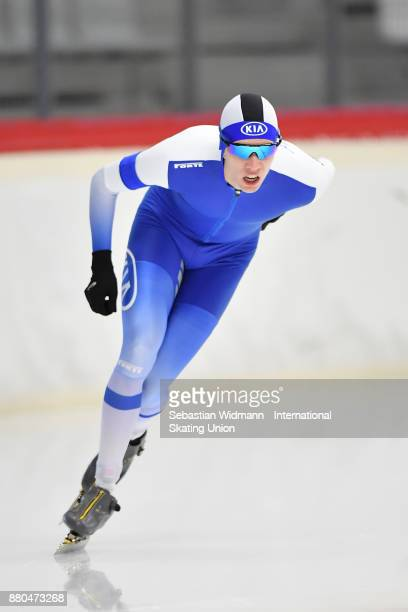Jaakko Hautamak of Finnland performs during the Men 1500 Meter at the ISU ISU Junior World Cup Speed Skating at Max Aicher Arena on November 26 2017...