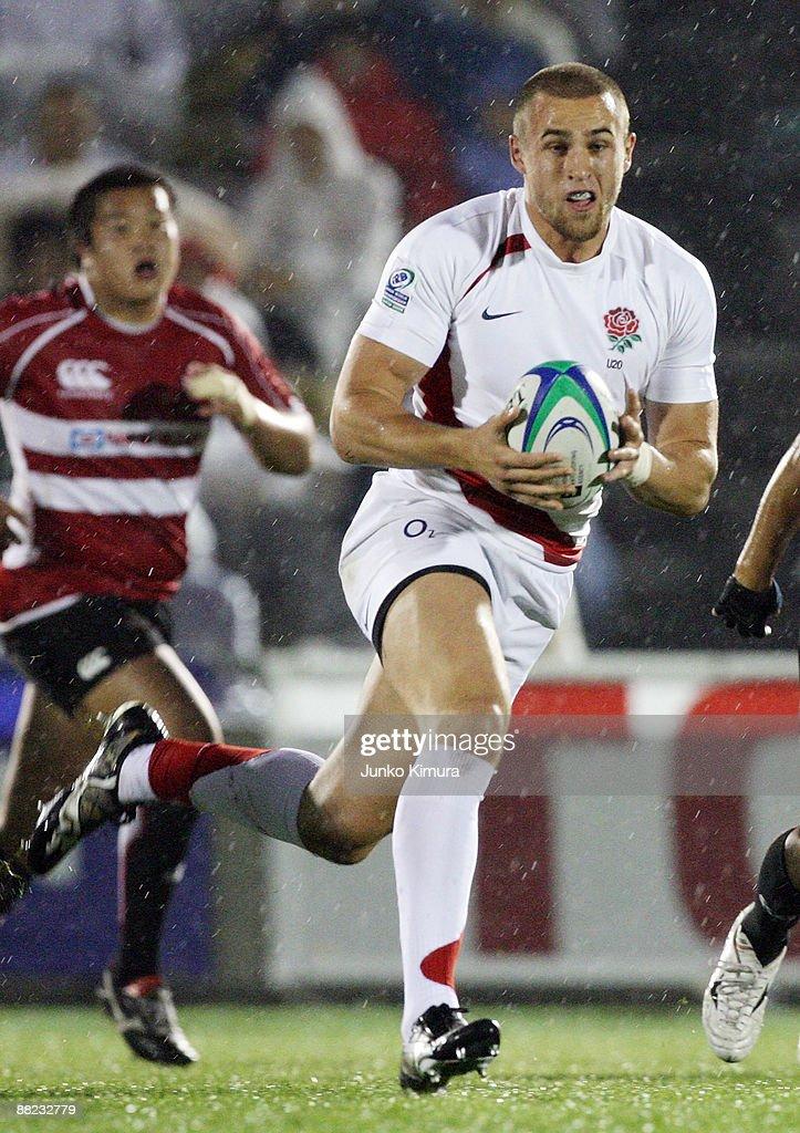 Japan v England - IRB Junior World Championship 2009 Day 1 : News Photo