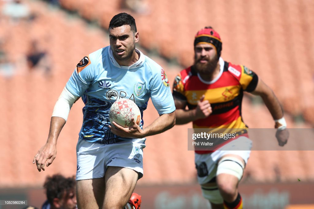 Mitre 10 Cup Championship Semi Final - Waikato v Northland : News Photo