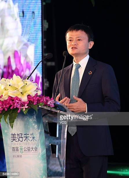 Jack Ma Alibaba Executive Chairman and Commissioner gives the opening remarks at the first global philanthropy conference on July 9 2016 in Hangzhou...