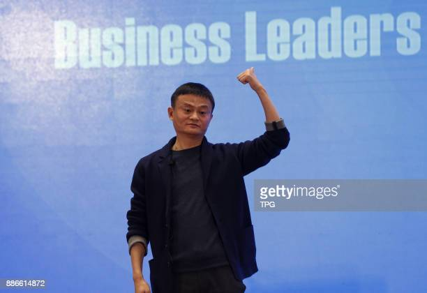 Jack Ma attends the World Internet Conference Wuzhen Summit business leaders conversations on 05th December 2017 in Wuzhen Zhejiang China