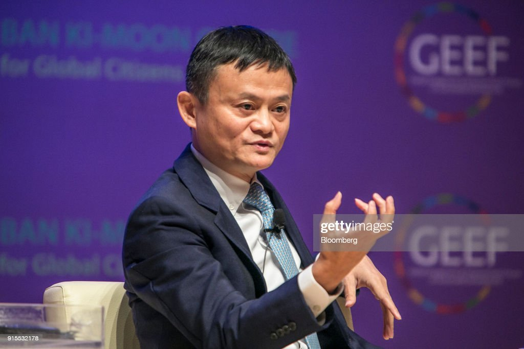 Alibaba Group Chairman Jack Ma Attends Global Engagement & Empowerment Forum on Sustainable Development : News Photo