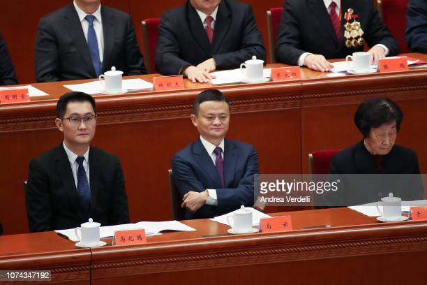 Jack Ma, businessman and founder of Alibaba, at the 40th Anniversary of Reform and Opening Up at The Great Hall Of The People on December 18, 2018 in...