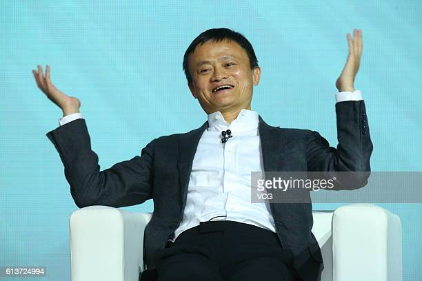 Jack Ma chairman and chief executive of Alibaba Group attends a strategy conference to announce partnership with Amblin Partners on October 9 2016 in...