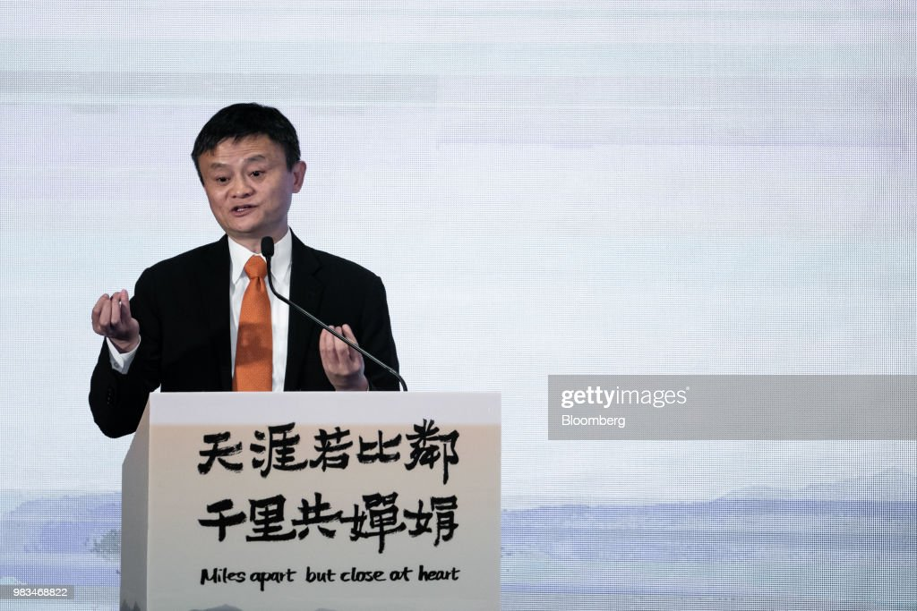 Billionaire Jack Ma Attends News Conference on Ant Financial's Alipay