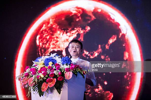 Jack Ma, founder and executive chairman of Alibaba Group, speaks during the conference of Alibaba Group Holding Ltd cooperating with Suning Commerce...