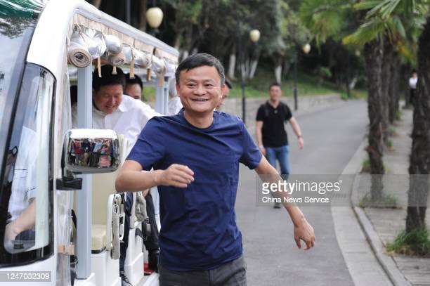 Jack Ma, founder of Alibaba Group, attends a dinner with medical workers, who worked on the frontline of the battle against the novel coronavirus in...