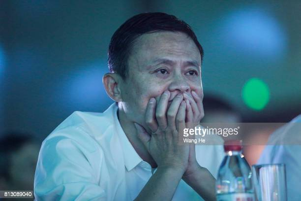 Jack Ma, founder of the Alibaba Group attends the 2017 forum on rural headmasters on July 12, 2017 in Hangzhou, Zhejiang province of China. The...