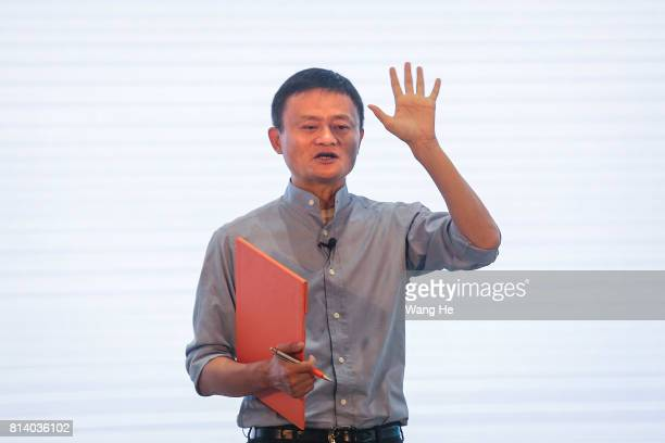 Jack Ma gives a speech at Alibaba Xixi Park on July 13 2017 in Hangzhou Zhejiang province of China Alibaba Xixi Park also known as Taobao City is the...