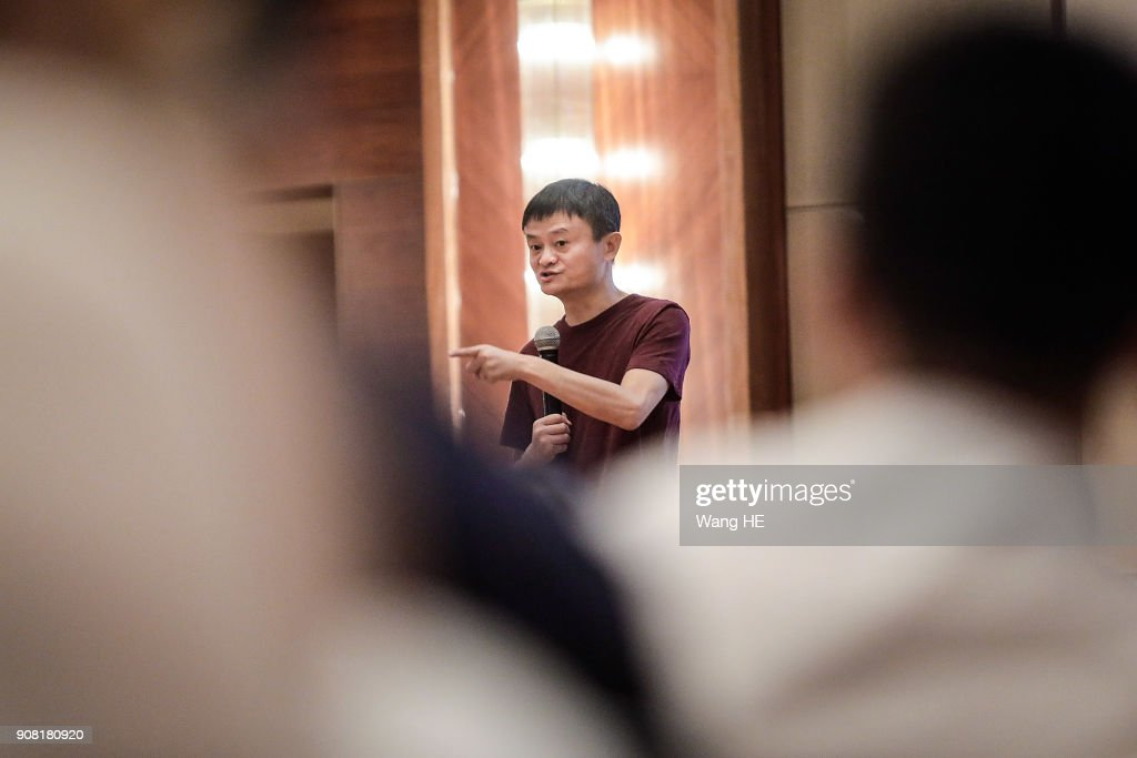 2018 Jack Ma Awards Rural Teachers In China