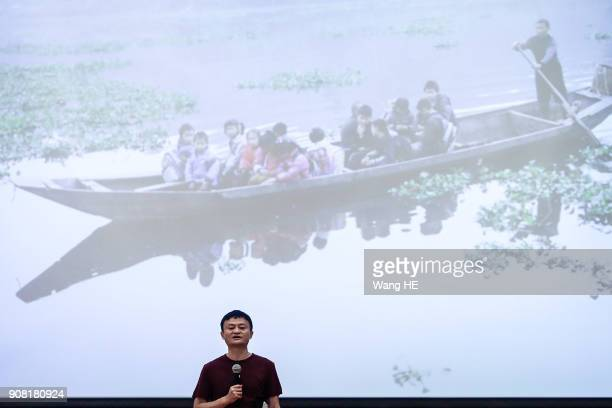 Jack Ma gives a speech wanted to subsidize rural boarding schools project on January 21th 2018 in Sanya Hainan province China 2017 Award Ceremony of...