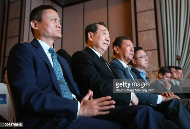 Jack Ma Yun chairman of Alibaba Group Holding Ltd and Dhanin Chearavanont chairman and CEO of Charoen Pokphand Group attend Ant Financial Services...