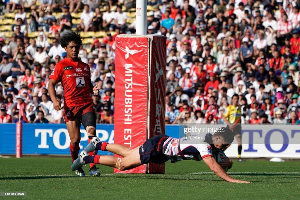 Super Rugby Rd 15 - Sunwolves v Rebels : News Photo