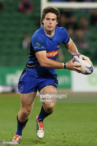 Jack McGregor of the Force looks to pass the ball during the World Series Rugby match between the Force and Hong Kong at nib Stadium on August 10...