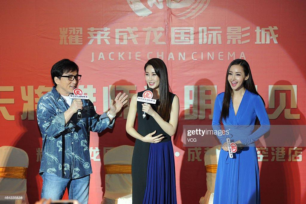 """Dragon Blade"" Chengdu Press Conference"