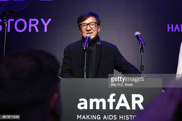 Jackie Chan speaks during the amfAR Hong Kong Gala 2017 at Shaw Studios on March 25 2017 in Hong Kong Hong Kong