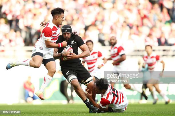 Jackson Hemopo of the All Blacks charges forward during the test match between Japan and New Zealand All Blacks at Tokyo Stadium on November 3, 2018...