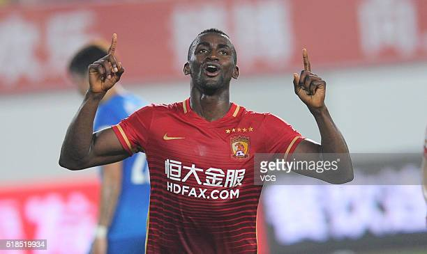 Jackson Martinez of Guangzhou Evergrande celebrates a ball during the round three match of CSL Chinese Football Association Super League between...