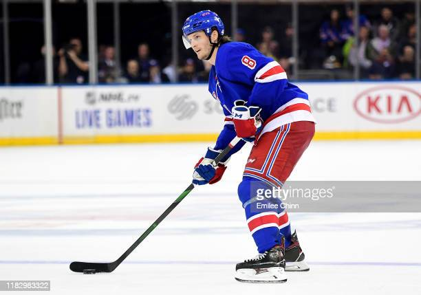 Jacob Trouba of the New York Rangers looks to make a pass during their game against the Arizona Coyotes at Madison Square Garden on October 22 2019...