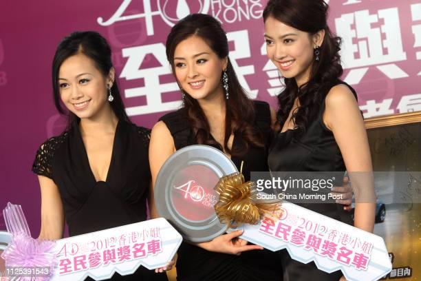 Jacqueline Wong first runner up of Miss Hong Kong Carat Cheung Miss Hong Kong and Tracy Chu second runner up of Miss Hong Kong attenda press...