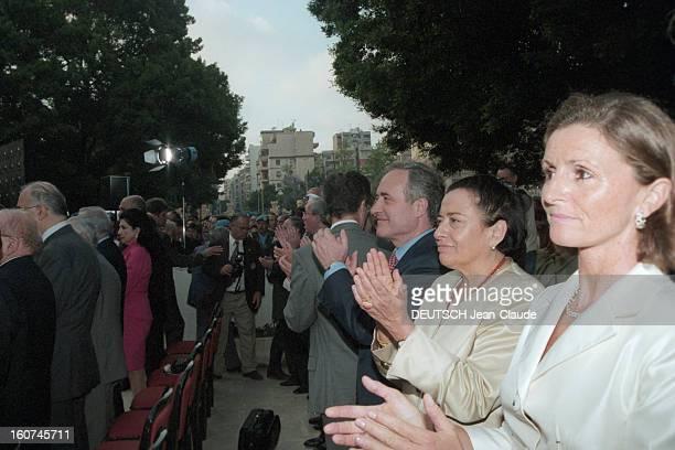 Jacques Chirac Official Travel In Lebanon Au Liban à Beyrouth les 30 et 31 mai 1998 Visite officielle de Jacques CHIRAC pour l'inauguration de la...