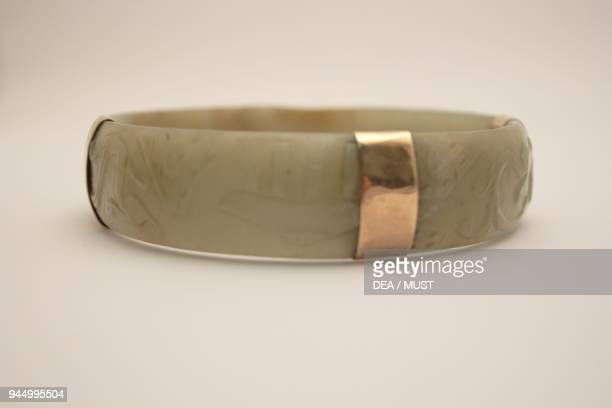 Jade bracelet with gold bands China 18th19th century